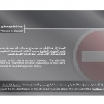 website-bloque-site-pornographique-acces-eau-emirats-arabes-unis-vpn