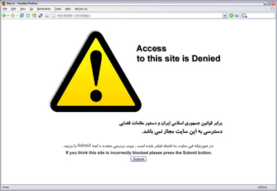 Offensive américaine contre la web-censure en Iran