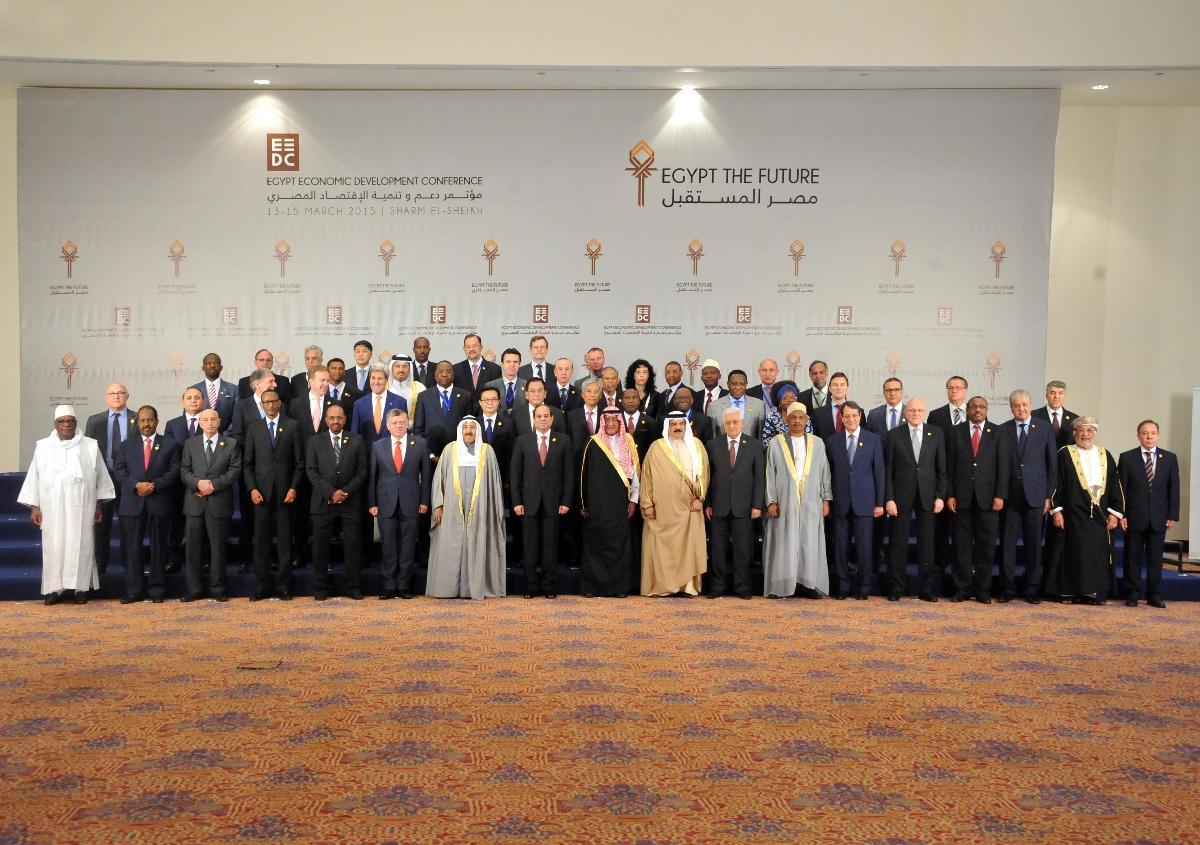 L'Egypte à la recherche du développement économique
