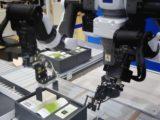 Industry robot