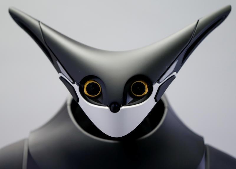 FamilyMart et son robot en réalité augmentée