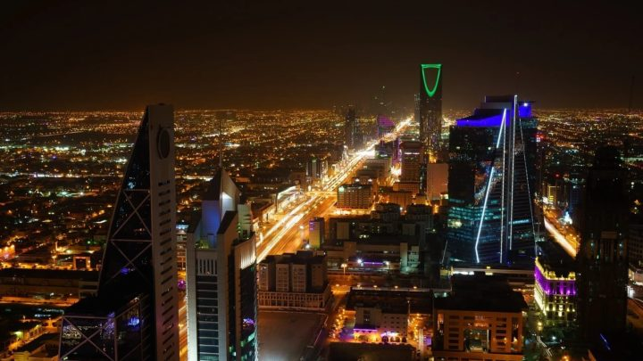 L'Arabie saoudite va mettre 20 milliards sur l'IA
