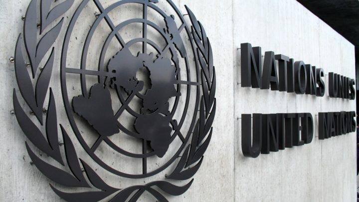 L'ONU alerte sur les risques par rapport à l'IA